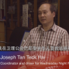 Our Unsung Heroes: Joseph Tan