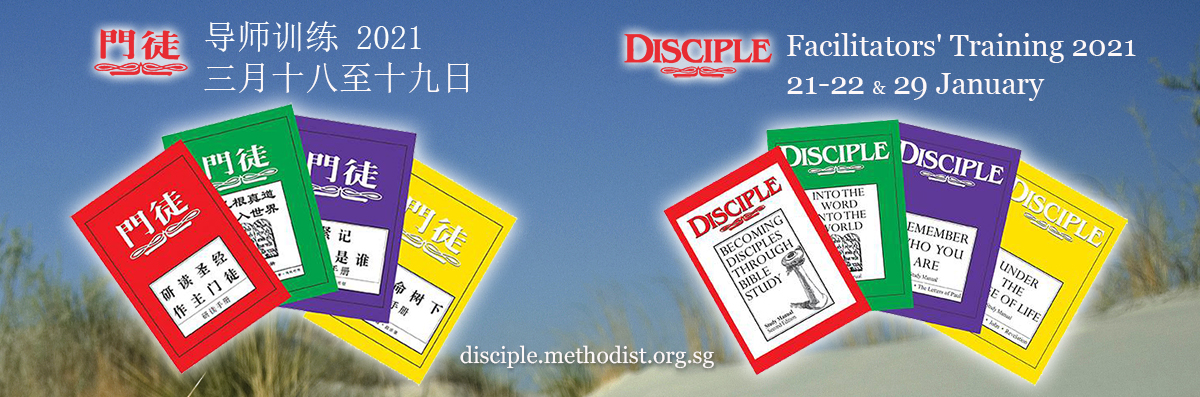 DISCIPLE Facilitators' Training 2021