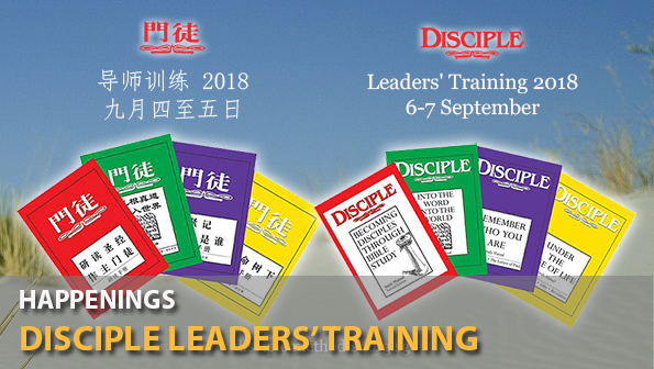 DISCIPLE Leaders' Training (Sep 2018)