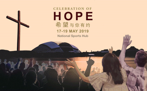 Celebration of Hope 2019