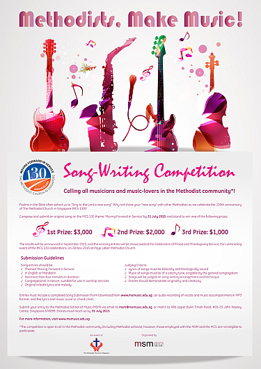 MCS 130 Song-Writing Competition